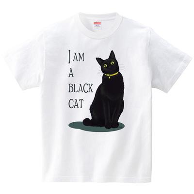 黒猫(Tシャツ・ホワイト)(BATKEI)