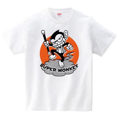 SUPER MONKEY White(Tシャツ・ホワイト)(Sousuke)