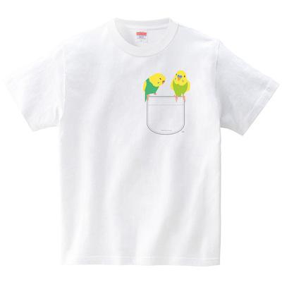 ぽけインコFun(Pocket Inco Fun)グリーン(Tシャツ・ホワイト)(イシイミホ)