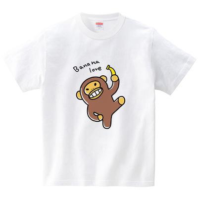 ハテナポップ 55モンキーズ1(Tシャツ・ホワイト)(tsukamotojunko)
