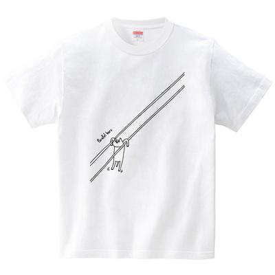 ネコの平行棒(Tシャツ・ホワイト)(オワリ)