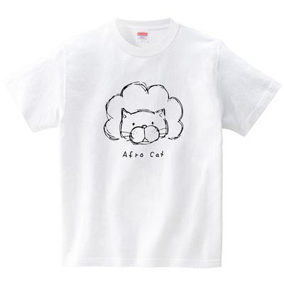 アフロキャット(Tシャツ・ホワイト)(あずき*)