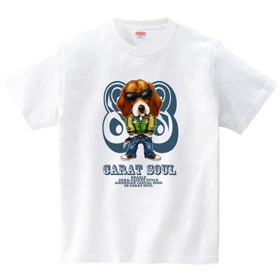 アメカジ・ドッグス <ビーグル>(Tシャツ・ホワイト)(こいでゆーじ)