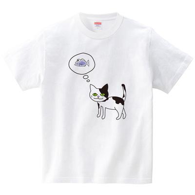 さかなを想う(Tシャツ・ホワイト)(CHATON_CATON_T)
