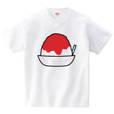 ひんやりかき氷いちご(Tシャツ・ホワイト)(あいはらせと)