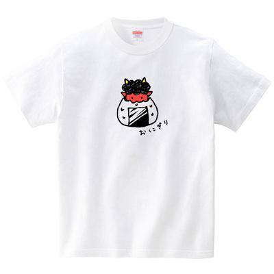 おにぎり2(Tシャツ・ホワイト)(あずき*)