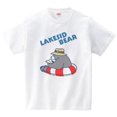 湖畔のクマ(Tシャツ・ホワイト)(ROBO 66号)