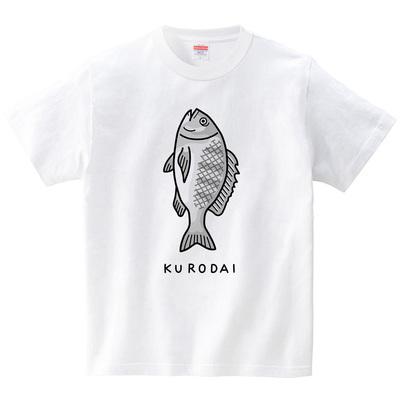 クロダイ(Tシャツ・ホワイト)(tsukamotojunko)